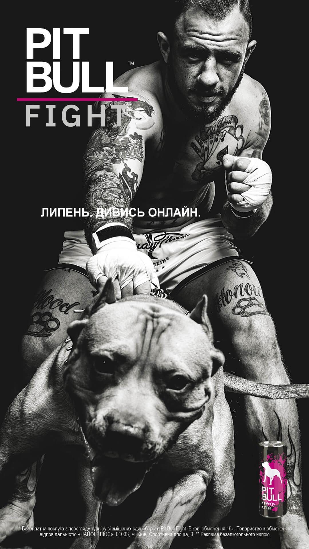 PitBull-DOG-1080x1920