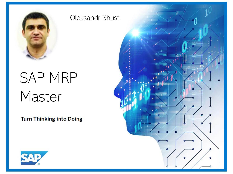 MRP Master - Oleksandr Shust-page-001