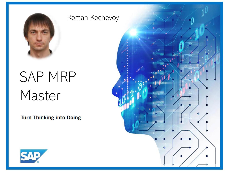 MRP Master - Roman Kochevoy-page-001